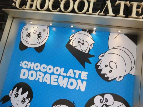 Doraemon store, ding dong, doraemon character goods