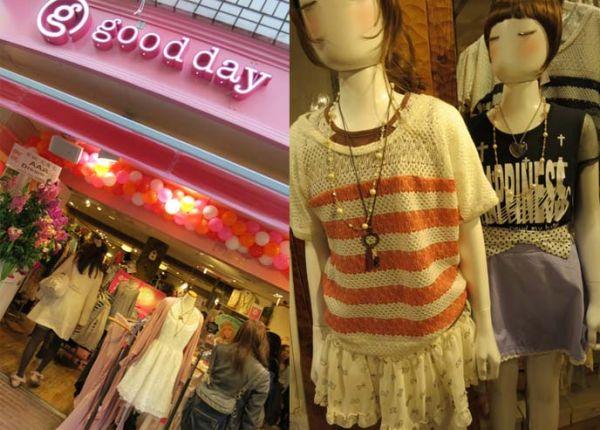 good day harajuku, pastel goth clothes, gyaru clothing